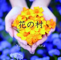 Hananomura_jacket_1p_2